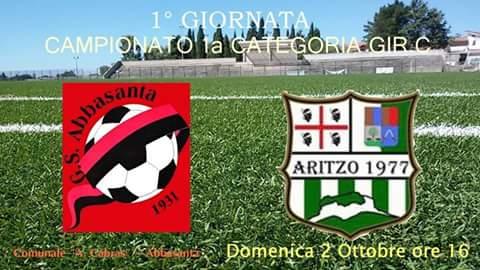 """Convocati G.S. Abbasanta Calcio per la """"prima"""" con l'Aritzo"""