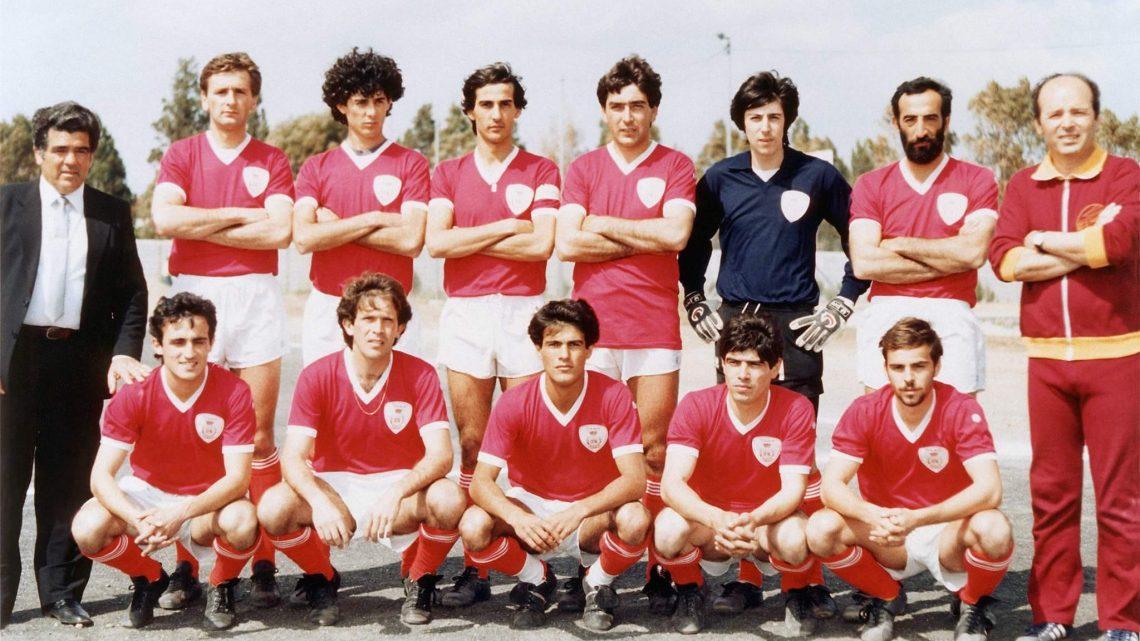 Polvere di Stelle. L'Abbasanta Calcio vincitore del campionato di 2a Categoria 1981-82